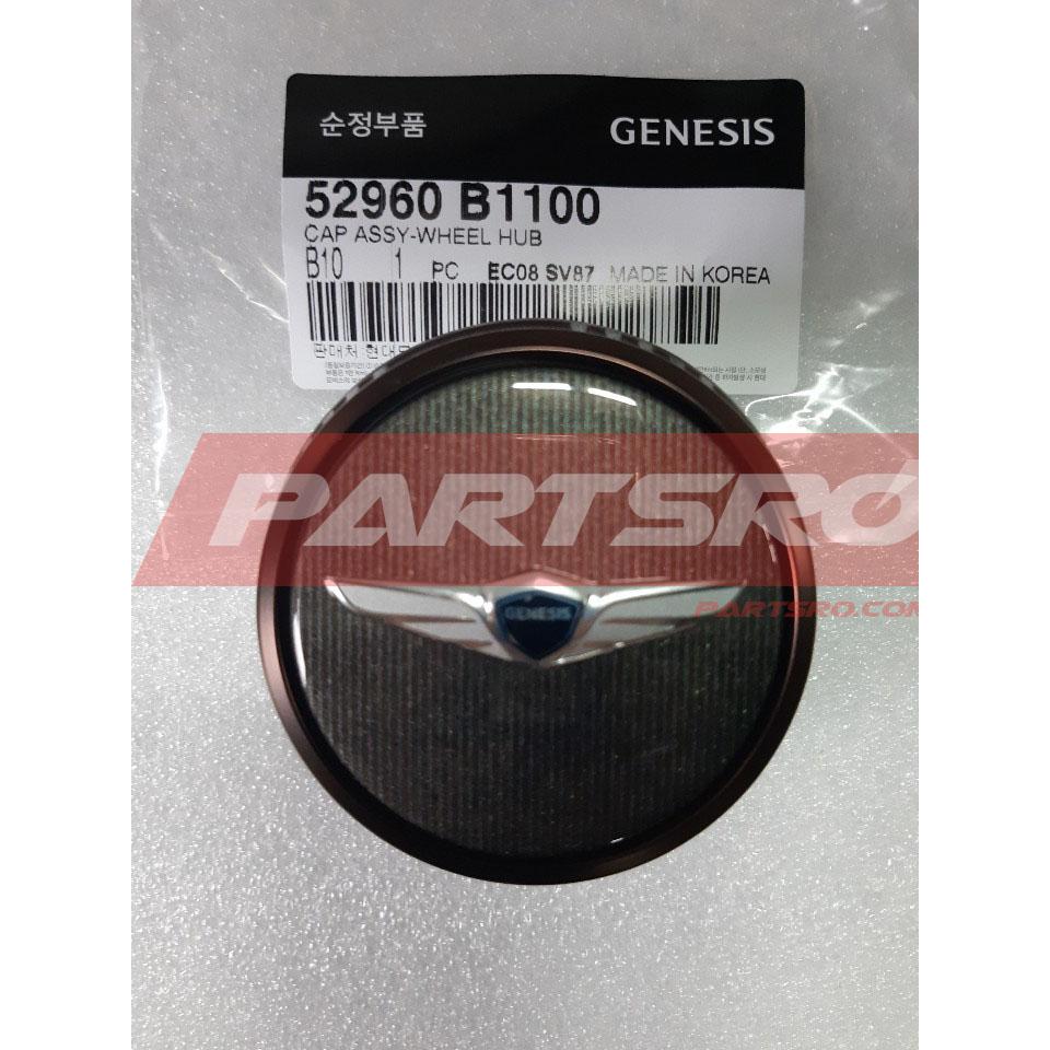 현대모비스 제네시스 스포츠 순정 휠캡 허브캡 G70/G80/EQ900 (52960B1100)