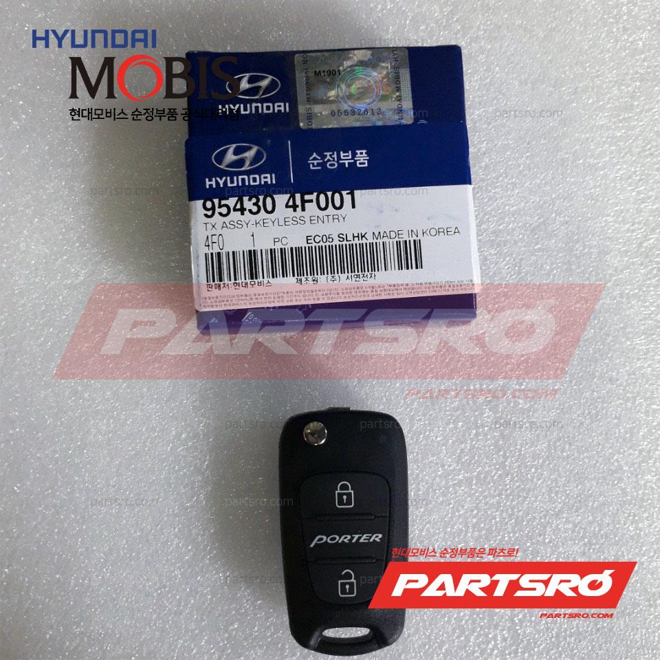포터2 순정 폴딩키 리모컨(부속품 포함) (954304F001)